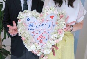 月間ご成婚数の新記録達成で~す\(^o^)/ なんと9月は8組のカップルが結婚を...