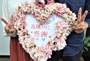 またまた素敵なカップルがご成婚されました(^^)/幸せいっぱいの笑顔でご来店です...
