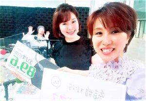 """地元のラジオ局""""えびすFM""""に出演しました\(^o^)/ 婚活のこと、結婚のこと..."""